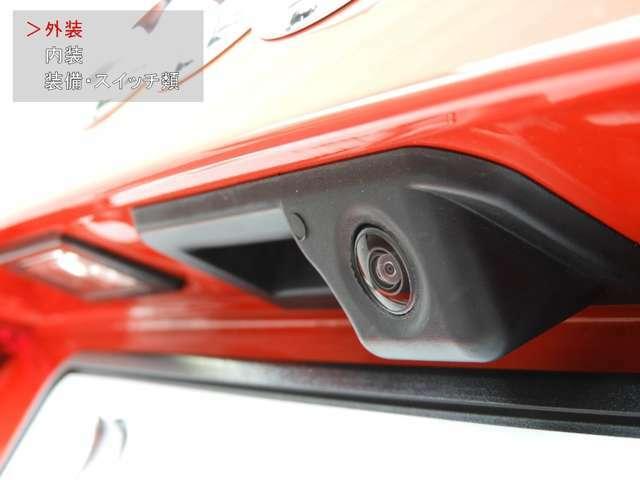 【APS(アウディパーキングシステム)】 駐車の際、リアカメラと前後障害物センサーによって音と画像で障害物までの距離をドライバーに知らせます。