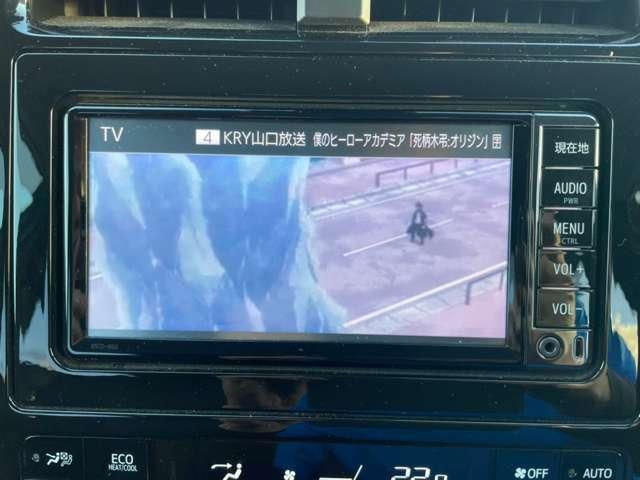 フルセグテレビ装備!