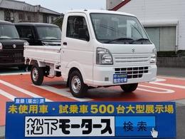 スズキ キャリイ 660 KCエアコン・パワステ 3方開 5MT  届出済未使用車