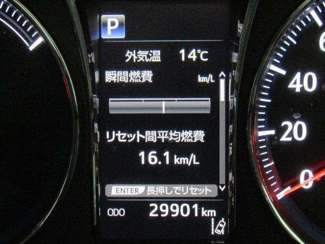 走行距離は少なく、およそ30,000kmです