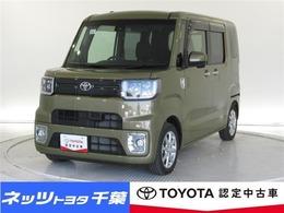 トヨタ ピクシスメガ 660 L SAII /サポカー・SDナビ・フルセグ・ETC・1オナ