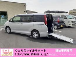 トヨタ ノア 2.0 Si ウェルキャブ スロープタイプII サードシート付