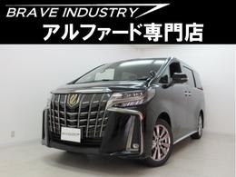トヨタ アルファード 2.5 S タイプゴールドII 新車 3眼 フリップダウン 両電スラPバック