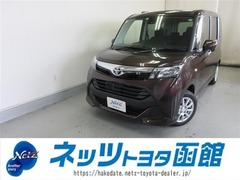 トヨタ タンク の中古車 1.0 X S 北海道北斗市 112.0万円