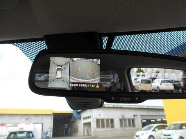 アラウンドビューモニター搭載 上空から見下ろしたかのような視点で車輌の周囲を確認することが出来ます!