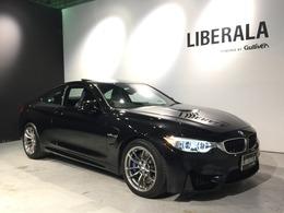 BMW M4クーペ 3.0 6MT/サンルーフ/黒レザー/クルコン/HUD