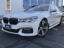 BMW 7シリーズ 740d xドライブ Mスポーツ ディーゼルターボ 4WD モカレザーSRリアエンタメ20AW認定中古車