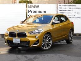 BMW X2 M35i 4WD デモカー・20AW・全国2年保証付き