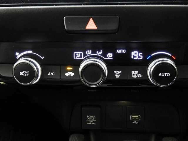 【オートエアコン】汗ばむ夏・ジメジメする梅雨時・冷え冷えする冬も快適☆♪ 簡単操作で、春夏秋冬 一年中快適です♪お好みの温度をセットするだけで、エアコンの風量などを自動でコントロールします♪