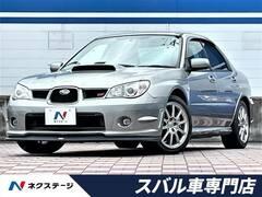 スバル インプレッサSTI の中古車 2.0 WRX Aライン 4WD 愛知県春日井市 179.8万円