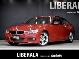 BMW 3シリーズ 320d Mスポーツ コンフォートアクセス レーンA 衝突警告