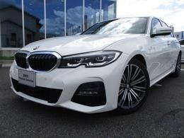 BMW 3シリーズ 320i Mスポーツ 全方位カメラ コンフォートPKG 認定中古車