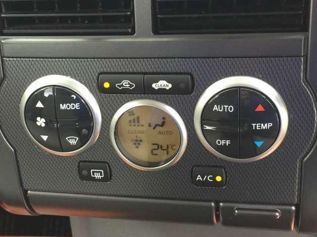 風量、温度を車が自動で調節してくれるオートエアコンです☆