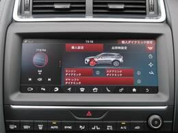 オプションの【コンフィギュラブルダイナミクス】を装備!ダイナミックモードを選ぶとロールが抑制され、ドライバーの入力に対する反応がよりシャープになり、よりスポーティな走りを堪能できます。