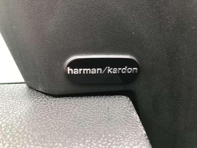 オプションの「ハーマンカードン サウンドシステム」を装備しております。