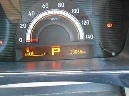 走行距離39065キロです