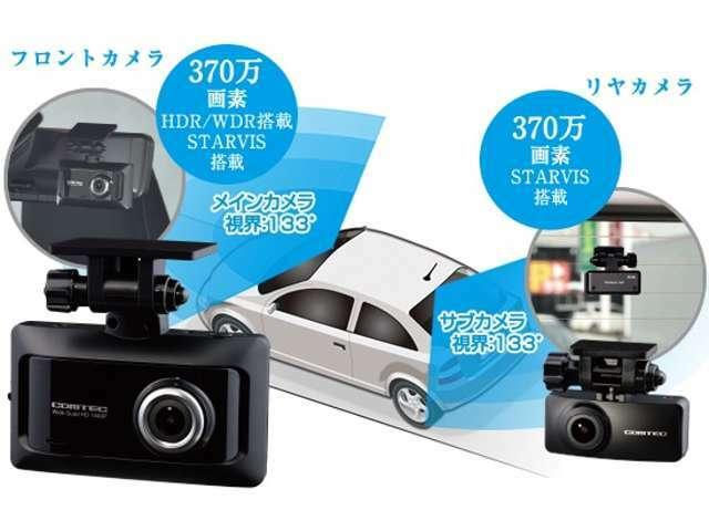 駐車中も安心の常時録画機能を搭載!駐車中でも衝撃を検出し、衝撃前後の映像を記録します。