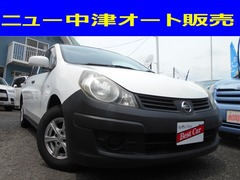 日産 AD の中古車 1.5 VE 神奈川県愛甲郡愛川町 25.0万円
