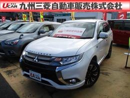 三菱 アウトランダーPHEV 2.0 G ナビパッケージ 4WD ナビ4WD三菱認定中古車保証1年付