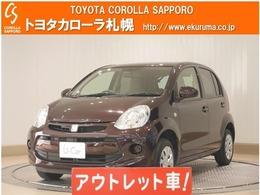 トヨタ パッソ 1.0 X 1オーナー車・キーレス付