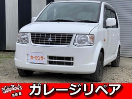 三菱 eKワゴン 660 G 4WD 検2年含