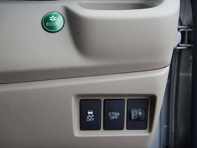【運転席側インパネ】低燃費運転のECONモード切替スイッチ♪横滑り防止とCTBA(シティブレーキ=衝突被害軽減ブレーキ)のOFFスイッチ♪ヘッドライトの高さを調節するライトレベライザーです♪