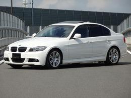 BMW 3シリーズ 335i Mスポーツパッケージ サンルーフ  黒革 HDDナビ