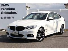 BMW 3シリーズグランツーリスモ の中古車 320d xドライブ Mスポーツ ディーゼルターボ 4WD 大阪府堺市中区 388.0万円