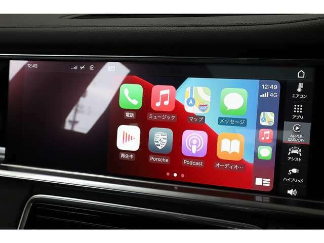 ・AM/FM、CD、Jukebox、AUX ・Bluetooth接続 ・Apple CarPlay ・Wi-Fi ホットスポット ・ボイスコントロールシステム