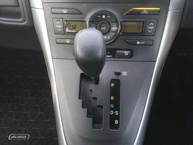 当社の掲載車はすべて安心の支払い総額表示です。
