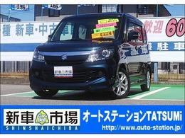 スズキ ソリオ 1.2 バンディット-DJE レーダーブレーキサポートII装着車 4WD ナビ/ETC/Bカメラ/スタッドレス付/濃青