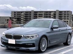 BMWアルピナ D5 の中古車 S ビターボ リムジン アルラット 4WD 埼玉県蕨市 838.0万円