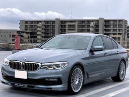 BMWアルピナ D5 S ビターボ リムジン アルラット 4WD ベージュ革 ハーマンカードン ランバーS
