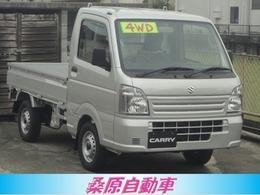 スズキ キャリイ 660 KCエアコン・パワステ 3方開 4WD 届出済未使用車