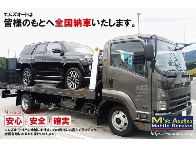 USトヨタ専門店!全国納車可能です!お気軽にお問い合わせくださいませ☆TEL:052-808-7007