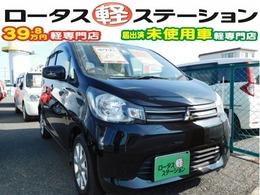 三菱 eKワゴン 660 G ナビ TV バックカメラ スマートキー