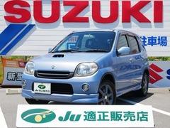 スズキ Kei の中古車 660 Bターボスペシャル 広島県東広島市 39.8万円