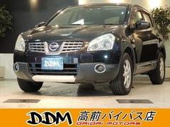 日産 デュアリス の中古車 2.0 20G 群馬県高崎市 9.8万円