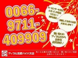 【下取り】買取店だから出来る高価下取り!!1万円でも高く営業マンに交渉して下さい♪