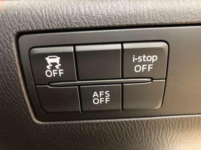 横滑り防止装置やアイドリングストップシステムのスイッチです。安全性も高く、安心できる車です。