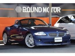 BMWアルピナ ロードスター S H20・22・24・26・28・30記録簿あり