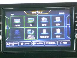 ナビ機能だけではなく、DVD再生、音楽録音、フルセグTV、Bluetooth機能つきであなたのドライブを快適にサポート♪DVDの再生やTVの視聴には大画面が嬉しいですね♪