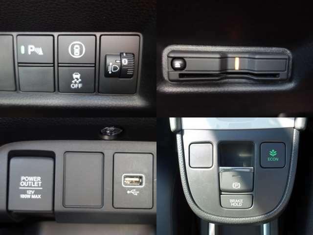 HondaSENSINGは衝突を予測してブレーキをかけたり前のクルマとちょうどいい距離でついていける多彩な安心・快適機能を搭載した先進の安全運転支援システムです。HondaSENSINGで安心快適なドライブを楽しみましょう!
