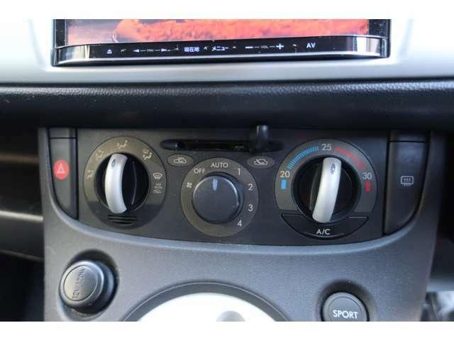 やっぱりオートエアコンです。微妙な温度調整ができますので快適なドライブの友です。