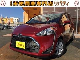 トヨタ シエンタ 1.5 X 登録済未使用車 キーフリー 禁煙車