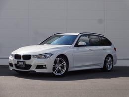 BMW 3シリーズツーリング 328i Mスポーツ ACC レザーシート 純正HDDナビ