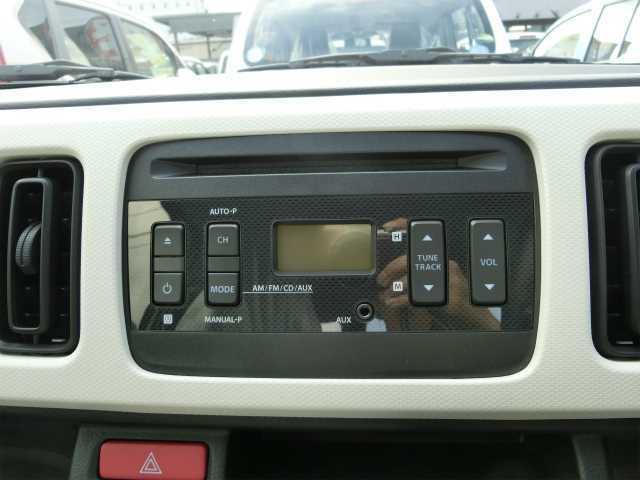 【高価買取!!】弊社はオートオークション(USS)と連携しており、独自の査定システムで今ご使用のお車も高価買取ができます!