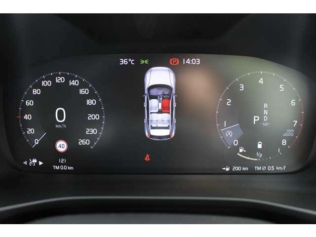 デジタルスピードメーターは4種類のデザインからお好みのものを選択できます
