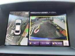 まるでクルマを真上から見ているようなアラウンドビューモニターで運転をサポート。運転席から見えにくいクルマの四隅や後方も車内モニターでしっかり見えます!!