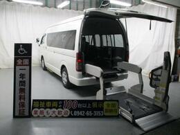 トヨタ ハイエースコミューター 福祉車両・4台積10人乗・走行64000K 禁煙車・ストレッチャー固定バー点滴固定具